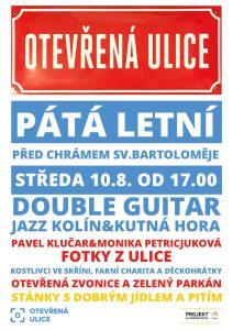20-plakat-otevrena-ulice
